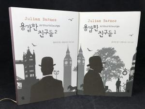Front Cover Jackets for Books 1 and 2