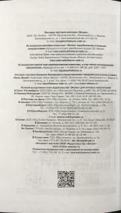 Publisher Information