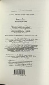 Publication Information