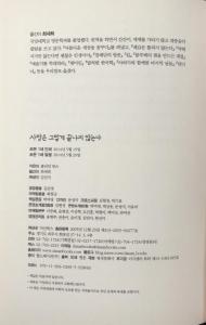 Publication Page