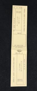 Promotional Bookmark Insert