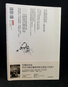 Back Cover with Band