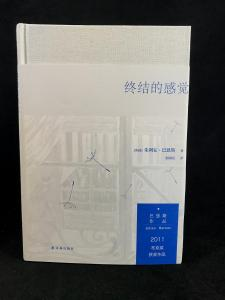 Img 0208