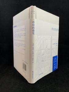 Img 0215