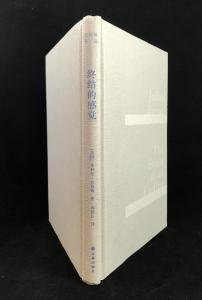 Img 0216